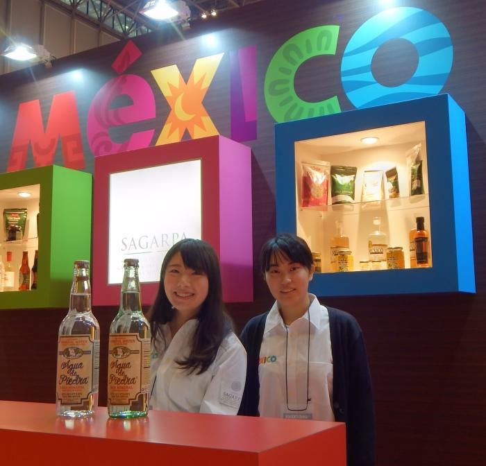 pabellon-mexico-foodex-2016-agua-de-piedra